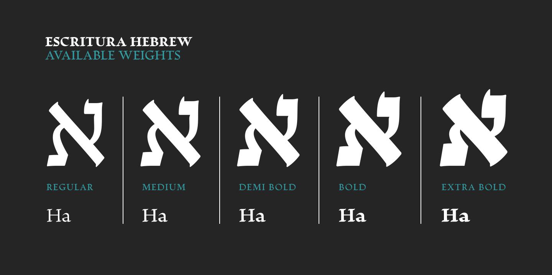 Escritura Hebrew Font Free by Vanarichiv » Font Squirrel