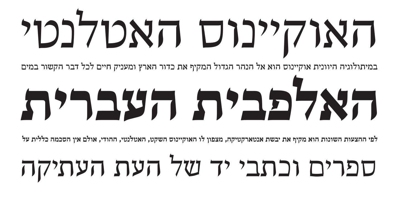 BibleWorks - Greek and Hebrew Fonts