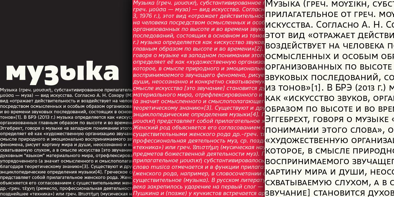 requiem for a heavyweight script pdf